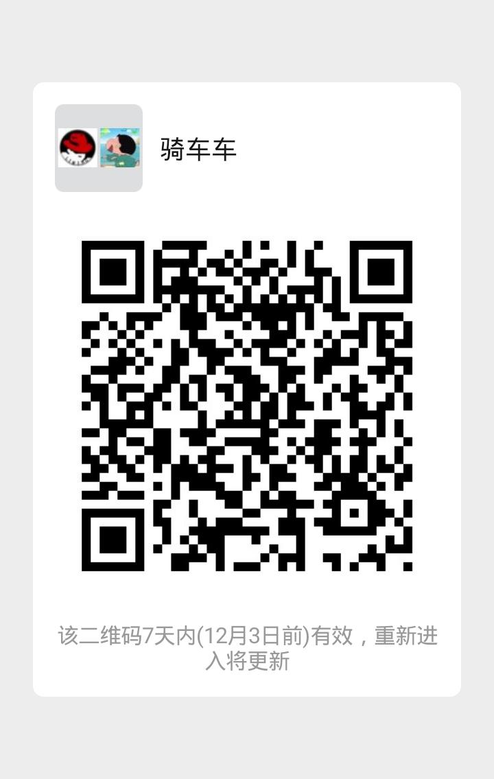 https://cloud-52liming-1253673383.cos.ap-shenzhen-fsi.myqcloud.com/webwxgetmsgimg.jpg